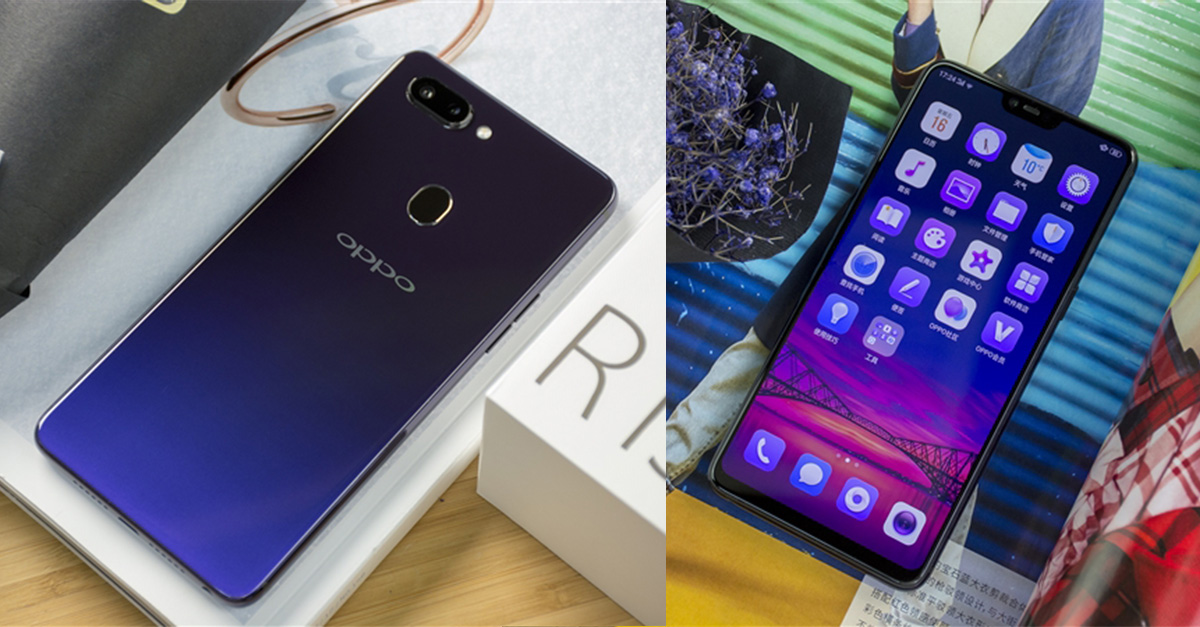 oppo-r15-hands-on-cover