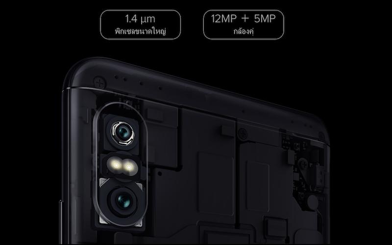 Compare-ASUS-Zenfone-Max-Pro-M1-vs-Xiaomi-Redmi-Note-5-1