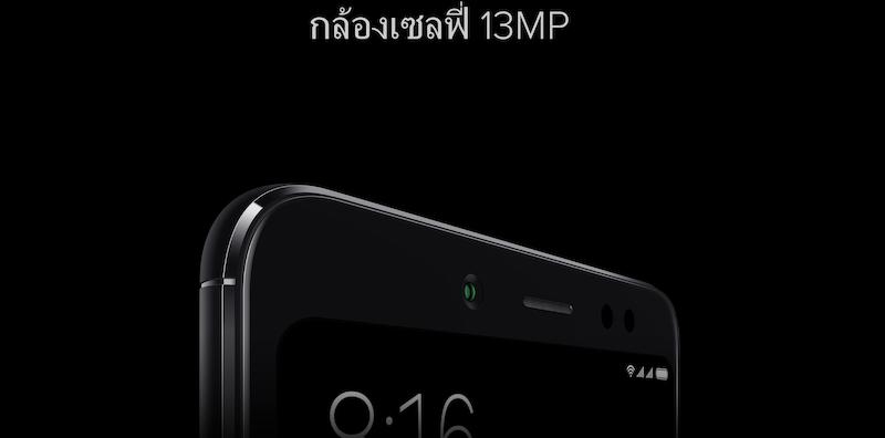[Special] เปรียบเทียบ ASUS Zenfone Max Pro M1 vs Xiaomi Redmi Note 5 สองรุ่นสุดคุ้มในราคา 6,990 บาท!!