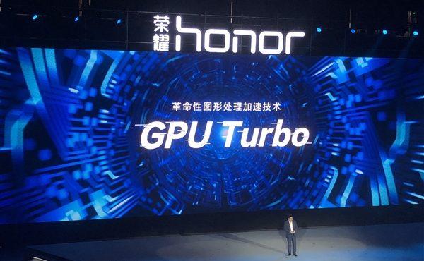 GPU Turbo e1528963583988