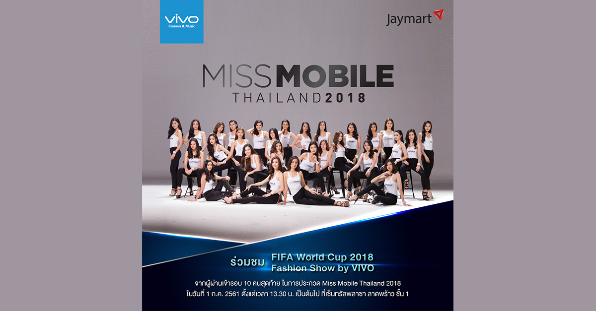 Miss Mobile create fix cover