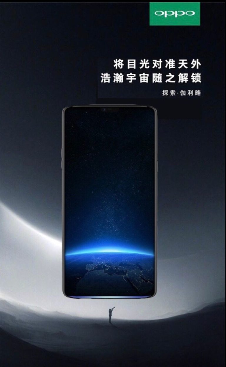 OPPO Find X with notched display