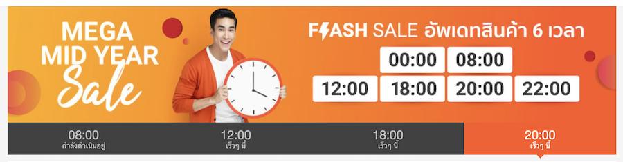 Promotion ASUS Zenfone Max Pro M1 Flash Sale SpecPhone 00001