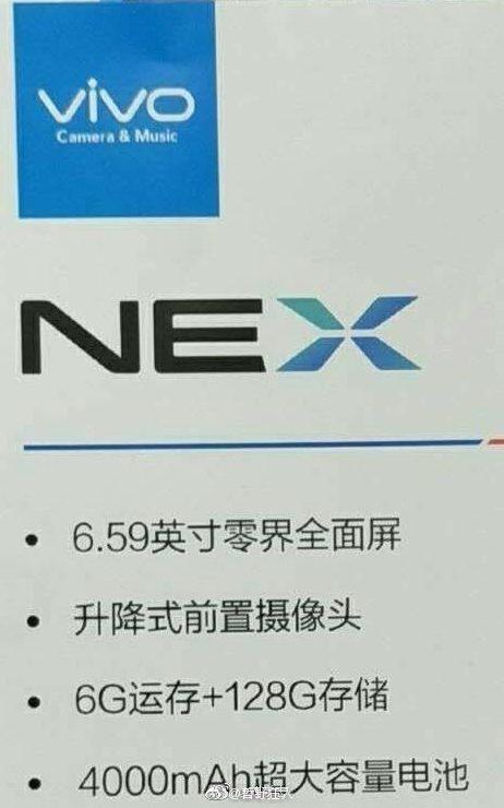 Vivo-NEX-brochure-1