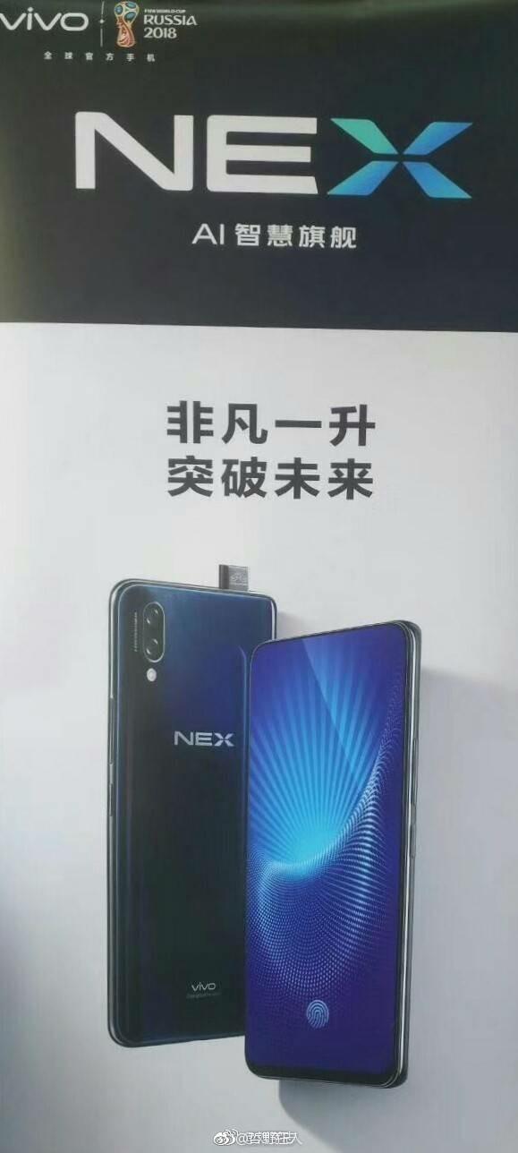 Vivo-NEX-brochure-2