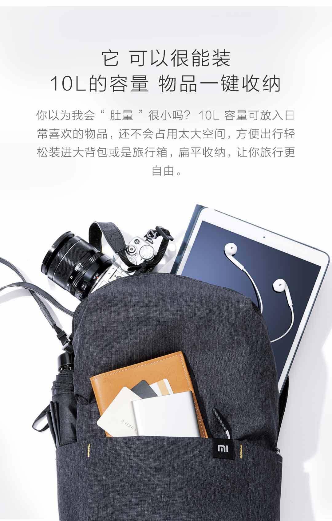 Xiaomi-Mi-Compact-Backpack-00012