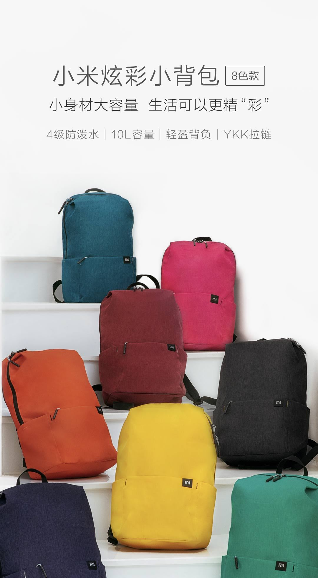 Xiaomi-Mi-Compact-Backpack-00016
