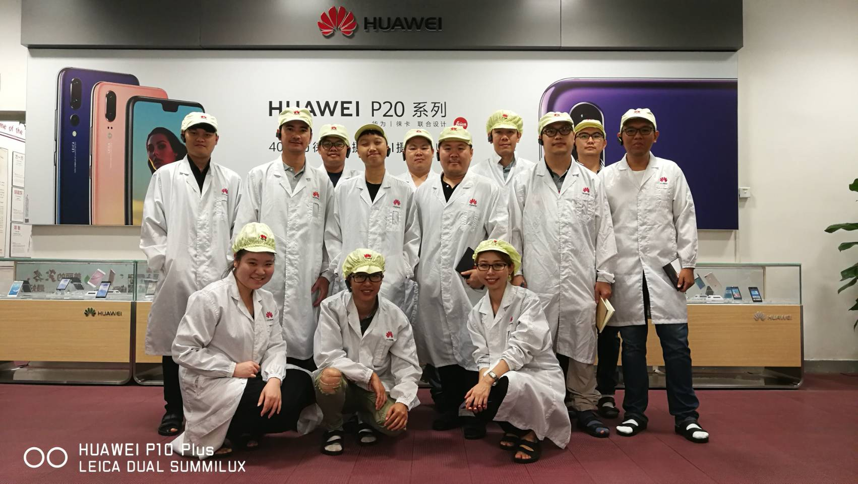 HUAWEI HQ Visit Production Line SpecPhone 00001