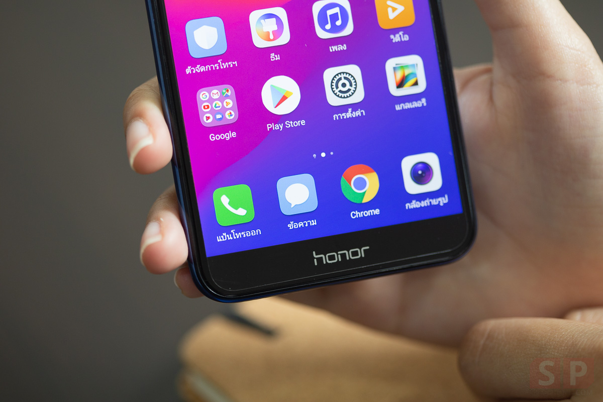 Review Honor 7A Ram 2 GB SpecPhone 00029