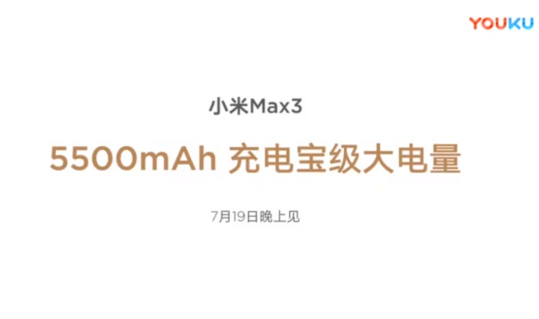 Xiaomi Mi Max 3 Video 2