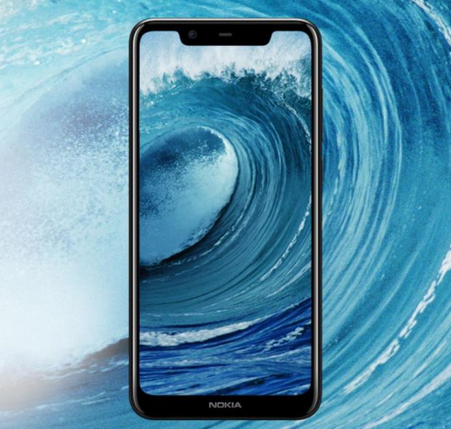 Nokia X5 Display e1531898229132