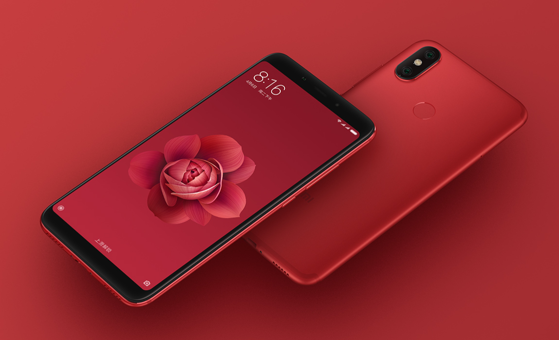 Redmi Note 5 China Red Color