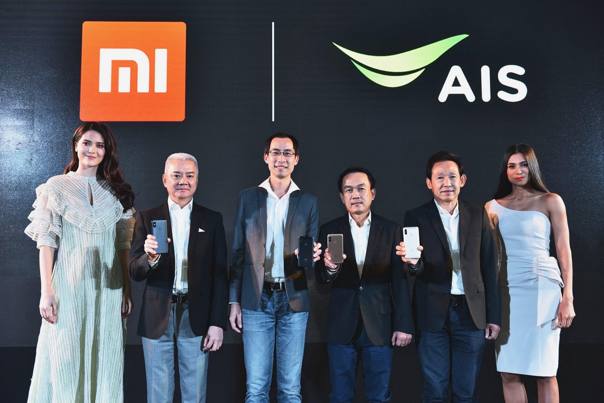 Xiaomi X AIS