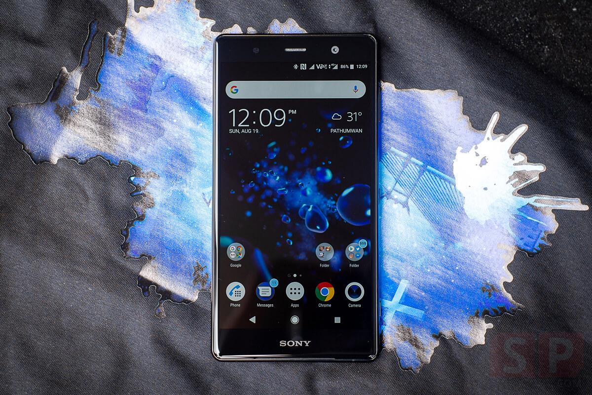 Review Sony Xperia XZ2 Premium SpecPhone 7