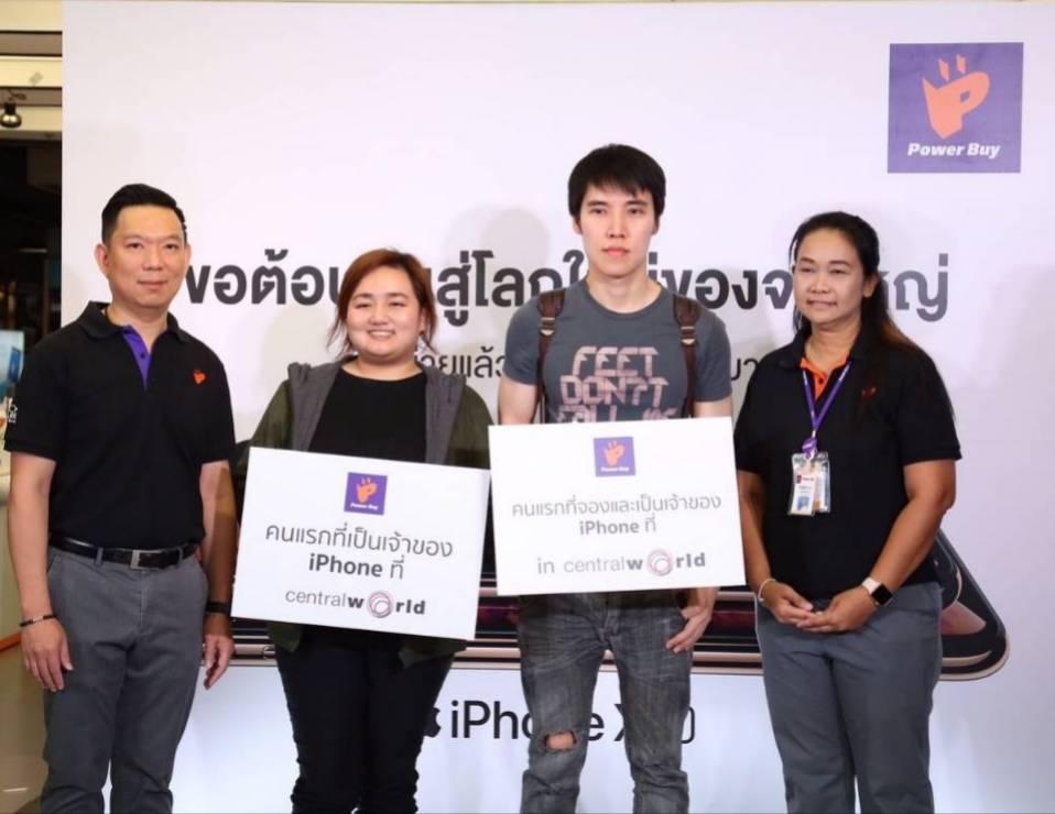 [PR] Power Buy จัดเต็ม ให้คุณได้เป็นเจ้าของ iPhone XS, XS Max, XR คนแรก ๆ ในไทย พร้อมโปรโมชันสุดแรง!!