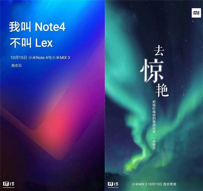 Xiaomi เตรียมเปิดตัว Xiaomi Mi Mix 3 และ Mi Note 4 วันที่ 15 ตุลาคมนี้ !!