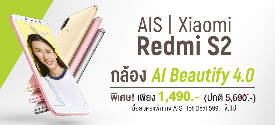 xiaome 1600x500 th 9874512