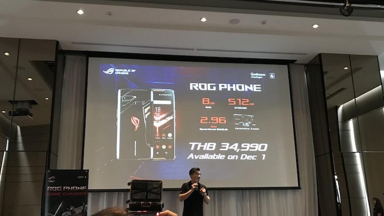 ASUS ROG Phone Price SpecPhone 0001