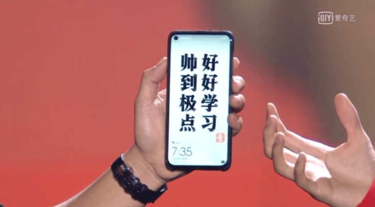 ภาพตัวเครื่องจริง Huawei Nova 4