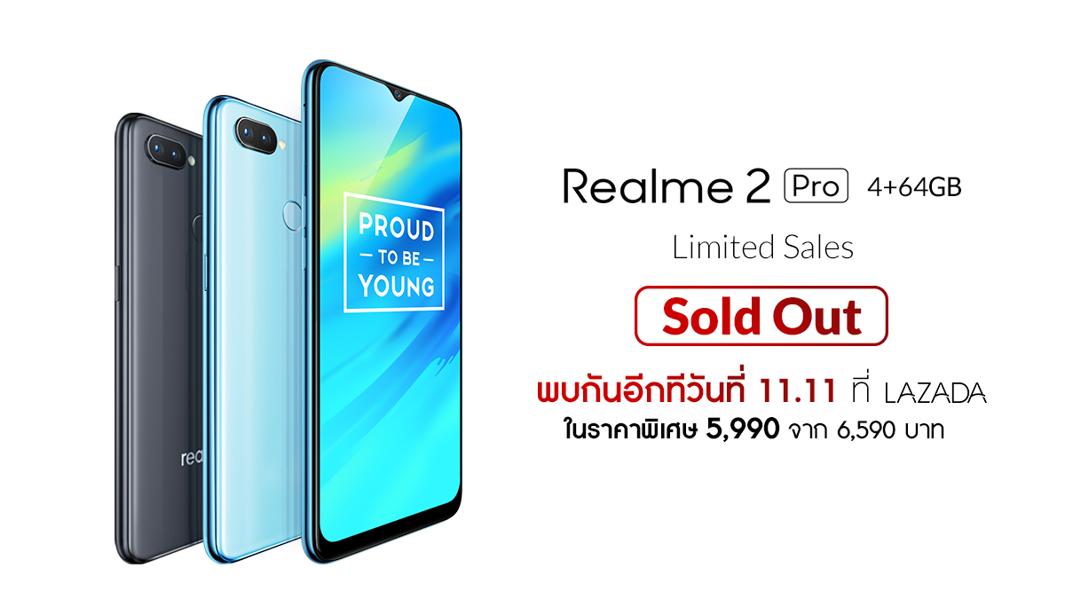 Pic Press Release Real Me 2 Pro
