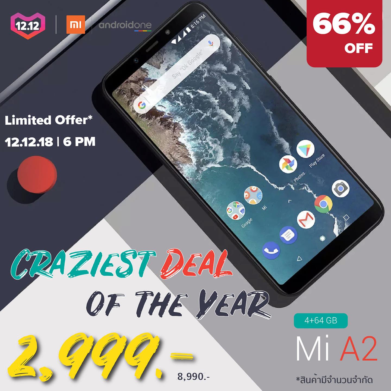 Promotion Xiaomi Mi A2 LZD 12 21 2