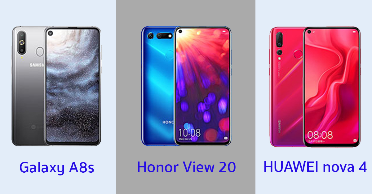 Compare Galaxy A8s Honor View 20 Huawei nova 4