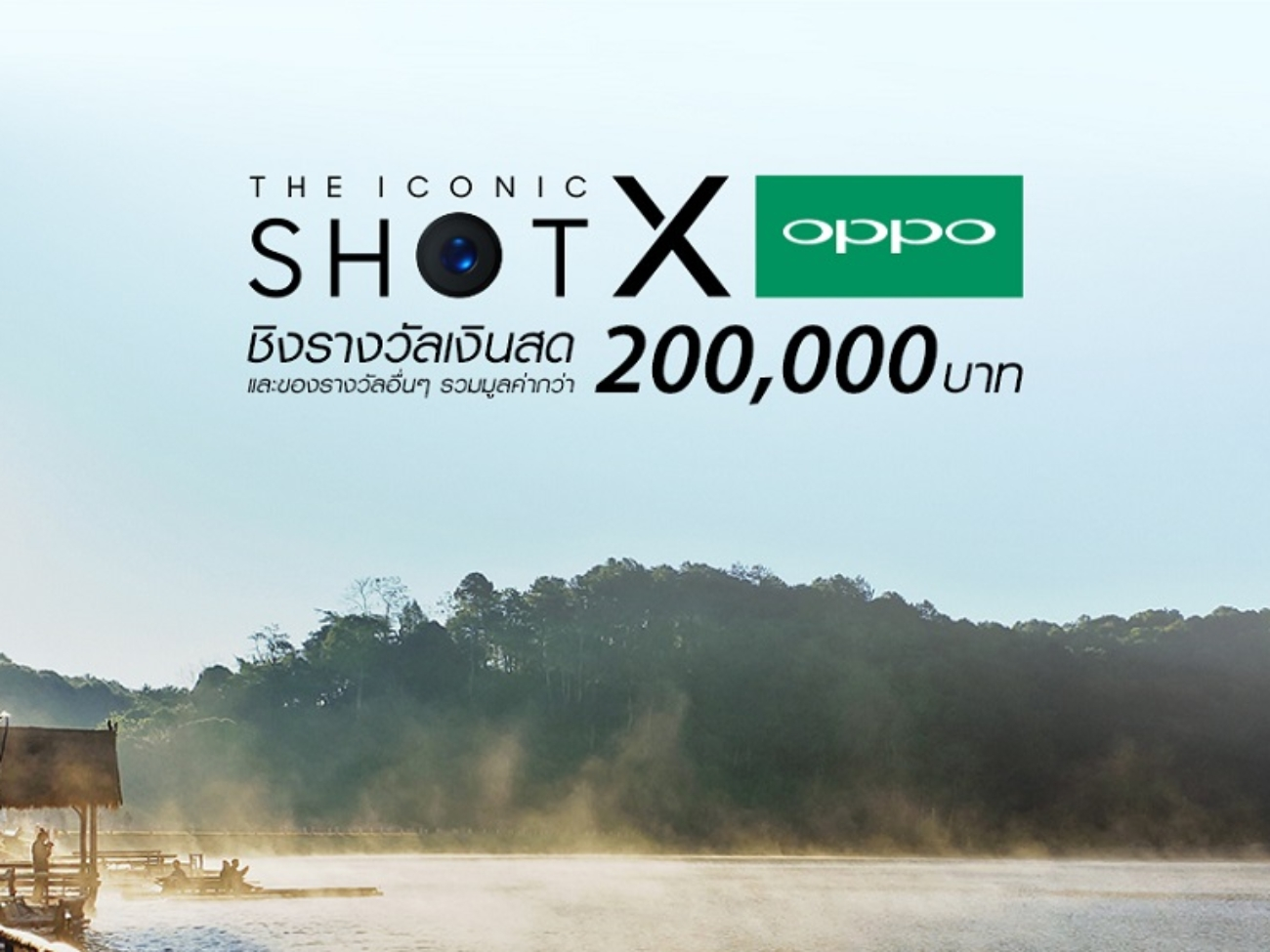 OPPO-The-Iconic-Shot-SpecPhone-00003