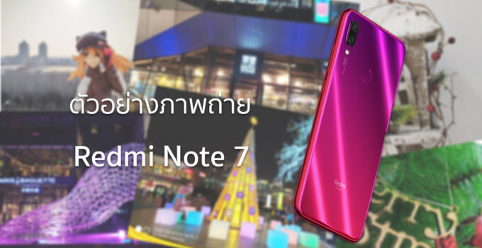 Redmi Note 7 Camera Simple from China Cover