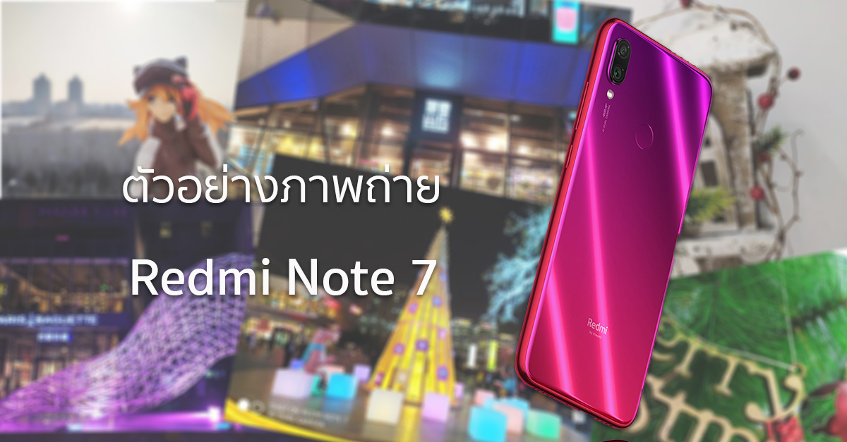 Redmi-Note-7-Camera-Simple-from-China-Cover