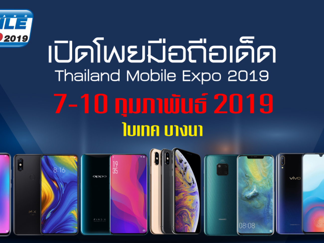 Thailand-Mobile-Expo-2019