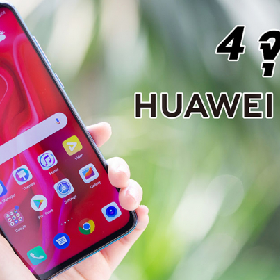 HUAWEI-nova-4-KSP-Advertorial-SpecPhone-0001