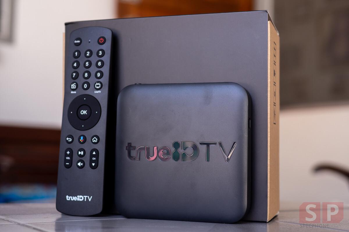 กล่อง TruID TV