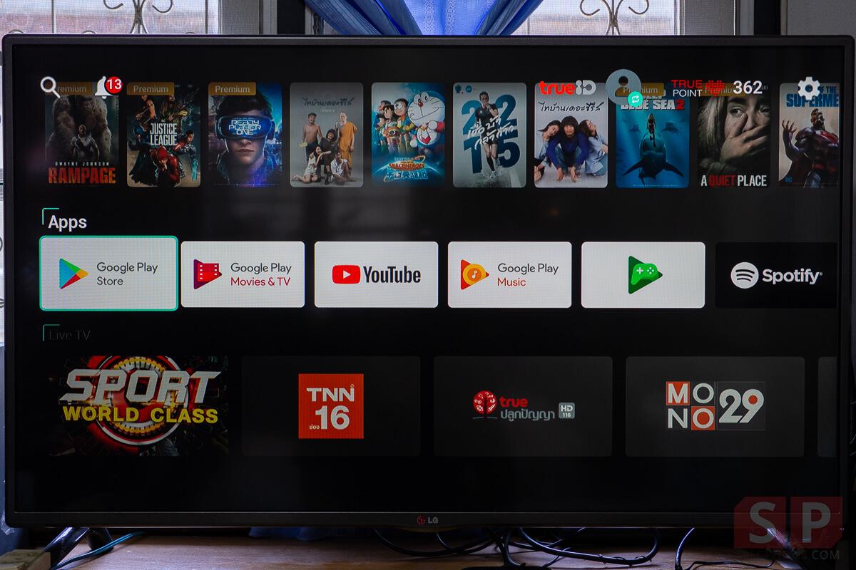 Review True ID TV Box SpecPhone 26