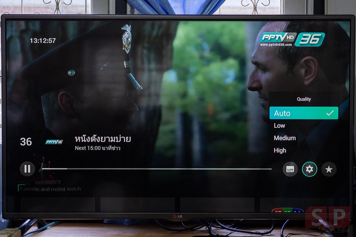 Review True ID TV Box SpecPhone 62