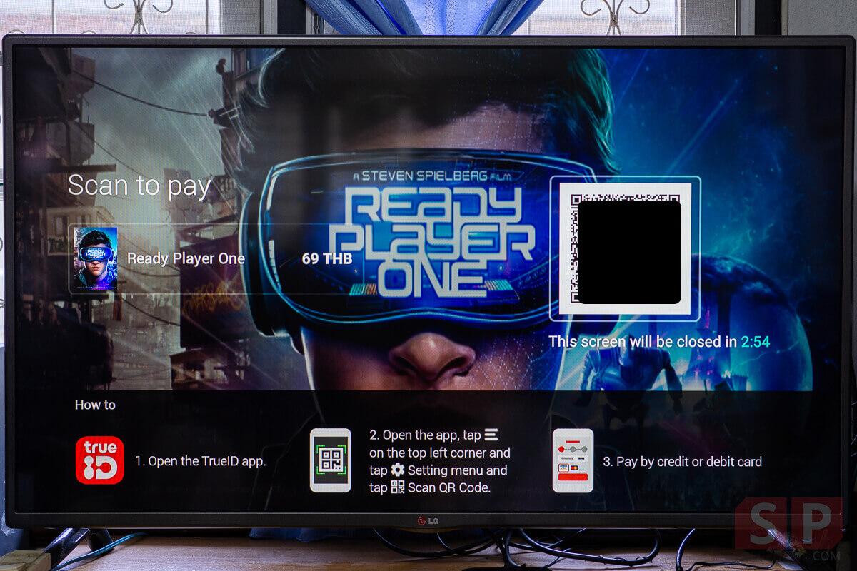 Review True ID TV Box SpecPhone 71