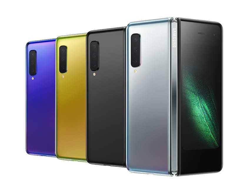 Samsung Galaxy Fold 00001
