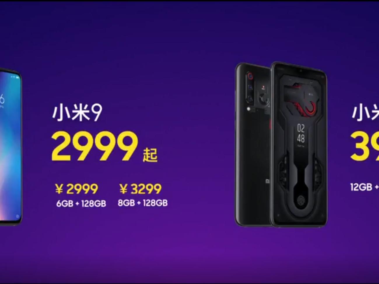 Xiaomi-Mi-9-Official-Price