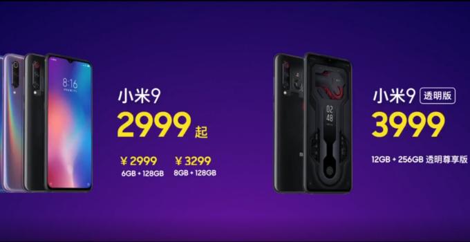 Xiaomi Mi 9 Official Price