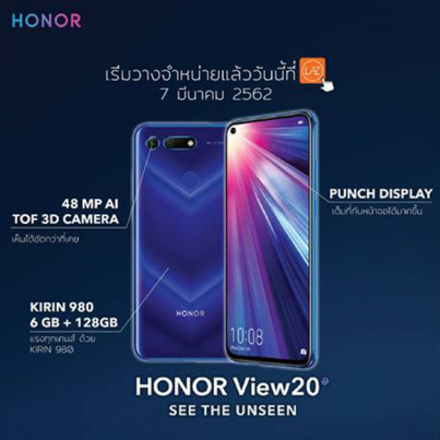 HONOR-View20-Lazada-Promotion