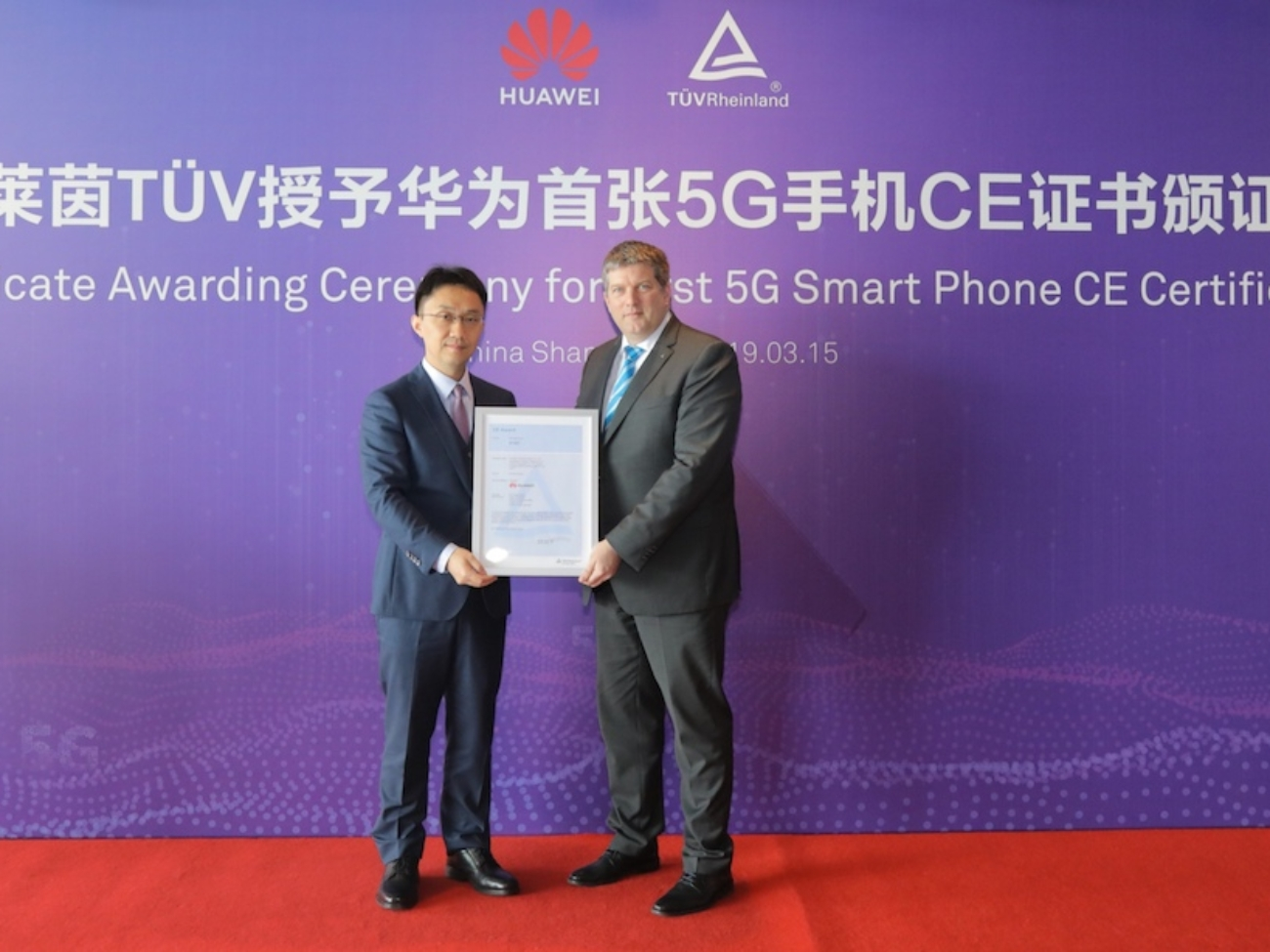 HUAWEI Mate X receives the world's first 5G CE certificate from TÜV Rheinland