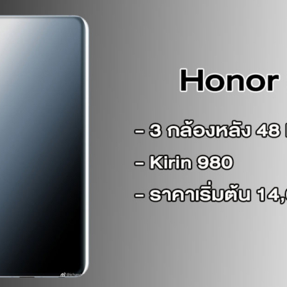 Honor-20-Render-Spec