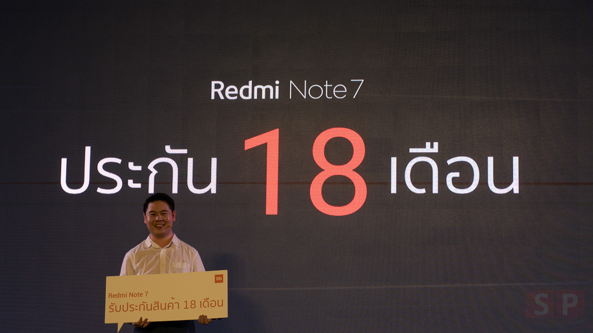 Redmi Note 7 Launched in Thailand SpecPhone 0009