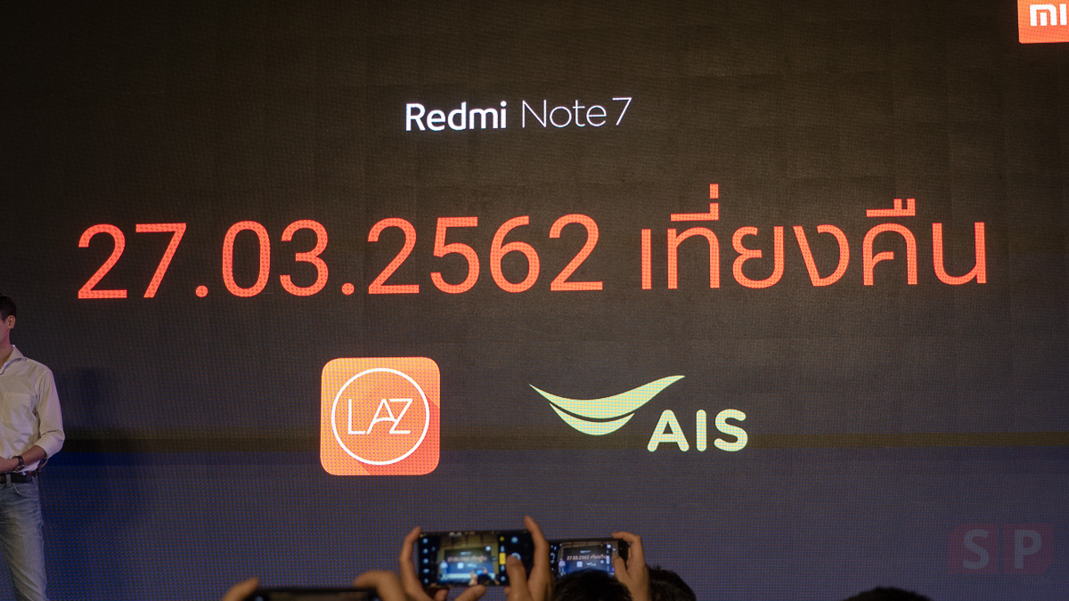 Redmi Note 7 Launched in Thailand SpecPhone 0013