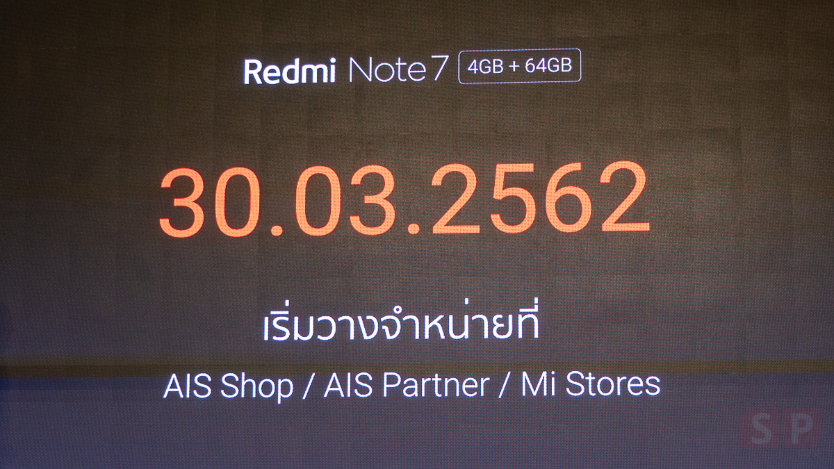 Redmi Note 7 Launched in Thailand SpecPhone 0014