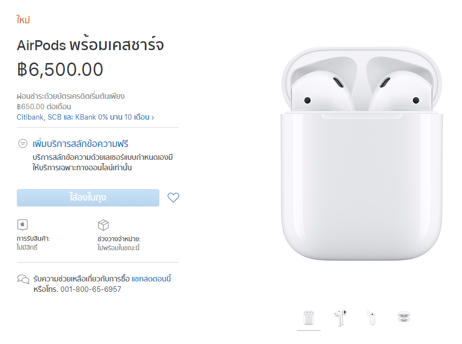 airpods5