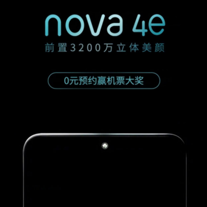 huawei-nova-4e-teaser2