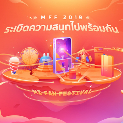 2019-Mi-Fan-Festival-SpecPhone