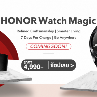 HONOR Magic Watch_banner