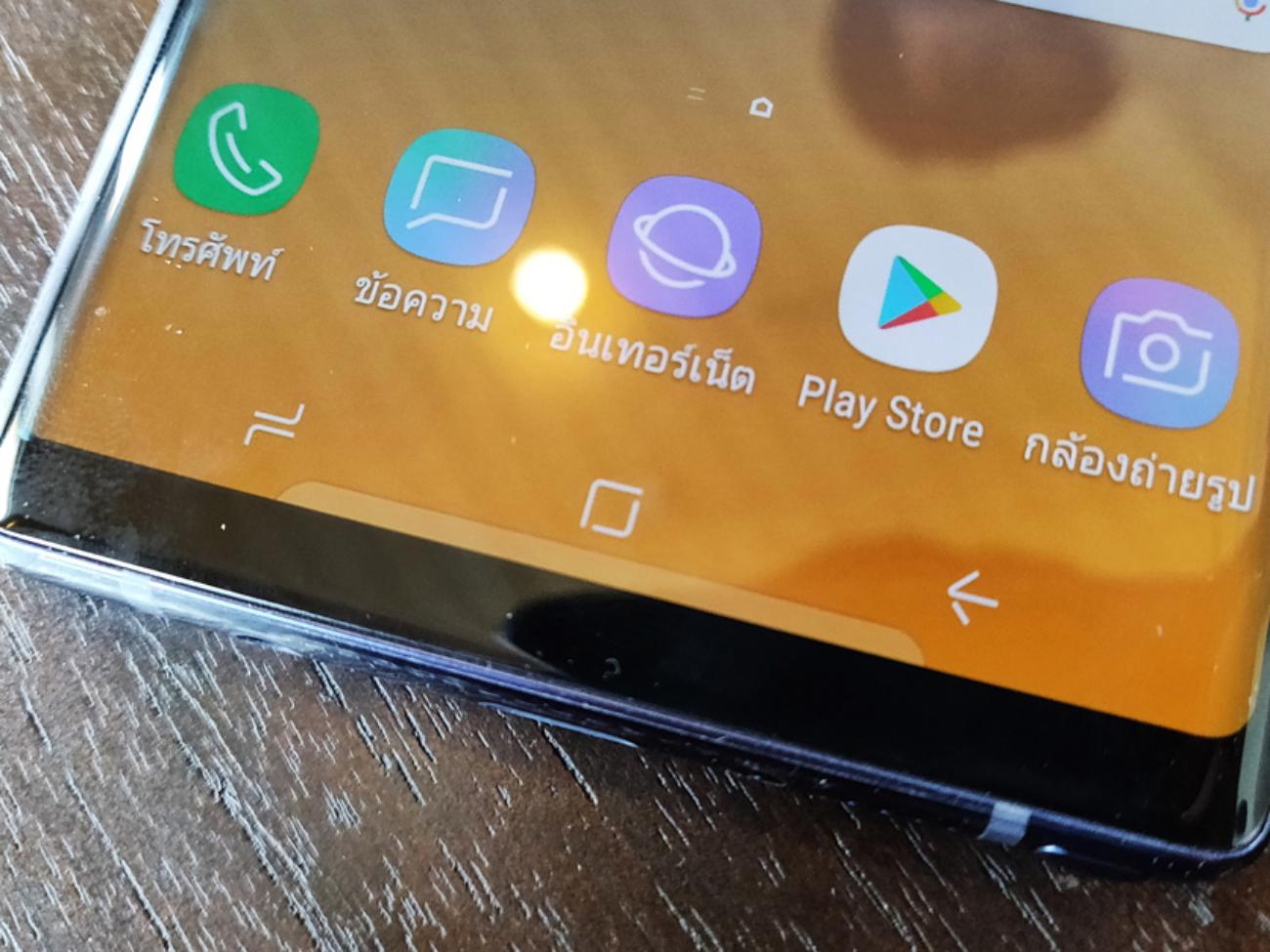 Samsunggalaxynote9-2