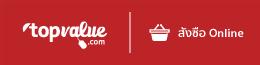 Topvalue Buy Button